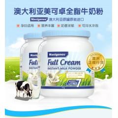 澳大利亚进口         美可卓全脂奶粉   1KG/罐     破损包赔