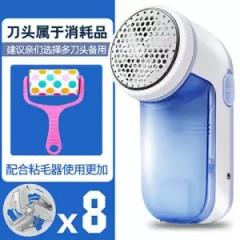 充电式毛球修剪器去球器剃毛机打毛器毛衣服刮吸毛剔起球器