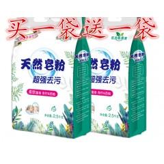 10斤皂粉家庭实惠装家用洗衣服粉香味持久大袋洗衣粉正品