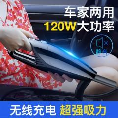 车载吸尘器无线充电大功率120w车用小型汽车车内强力家两用手持式