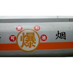 国六 0号柴油 批发价 免费送货