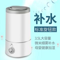 家用静音大容量加湿器卧室办公室空调空气净化小型迷你香薰机
