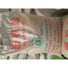 畜牧业用盐  一袋 20斤  精品