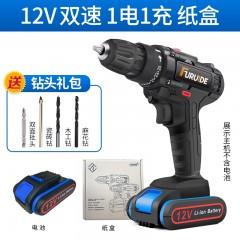 哈博家用36Vf锂电钻充电式手电转钻多功能电动螺丝刀手枪钻工具箱