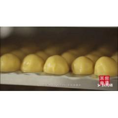 农家 大个黄米面粘豆包  笨豆包 1.5元/1个    20个起发货