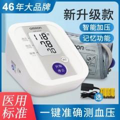 欧姆龙HEM-8102K电子血压计精准医用家用老人上臂式血压测量仪器
