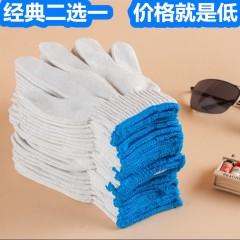 线手套防滑批发棉线手套劳保工作棉纱耐磨加厚防护汽修工地男女白