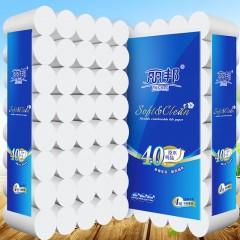 50卷丽邦卫生纸批发家用卷纸巾木浆厕纸妇婴纸手纸无芯卷筒