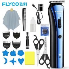 飞科理发器剃头发器理发店电推剪理发剪刀工具自己剪推子FC5806