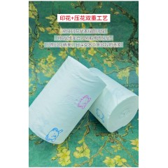 【买一次用半年】6层加厚卫生纸卷纸家用厕纸无芯卷筒纸巾批发纸