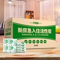 活性炭除甲醛新房家用急入住竹炭包吸味去甲醛强力型车除味包
