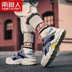运动鞋男韩版学生网红增高男鞋夏季新款板鞋休闲老爹鞋男士