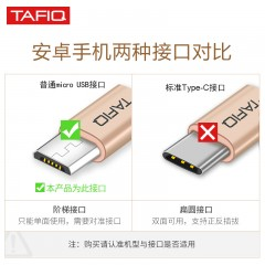 塔菲克安卓数据线原装充电器线高速usb通用快充闪充适用小米三星oppo华为vivo酷派手机加长单头2米短