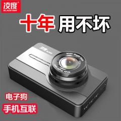 行车记录仪高清夜视双镜头停车监控360度全景带电子狗一体机