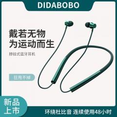 Huawei/华为无线蓝牙耳机挂脖式运动型跑步超长续航待大电量磁吸