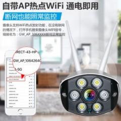 室外防水摄像头手机远程无线wifi监控器枪机高清夜视网络套装家用