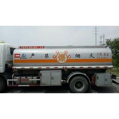 国五 0号柴油  团购 3000升  免费送货【活动价,价格随时变动】