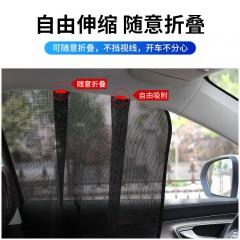 汽车车用防蚊网纱窗窗帘遮阳帘车窗升降通风私密透气磁性防晒隔热