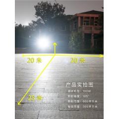 超亮太阳能灯户外庭院灯led防水投光灯新农村乡村家用大功率路灯