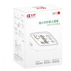 医用电子血压测量计臂式家用全自动高精准血压测量仪家用上臂式表