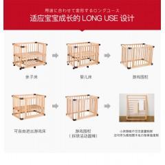 婴儿床实木宝宝床多功能拼接大床带滚轮新生儿宜家bb床