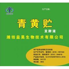 青黄贮专用发酵液4kg